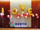 苏州宝宝宴布置生日布置满月布置周岁气球装饰