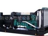 大豪22KW机组|工程改造项目|中山发电