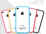 苹果手机iPhone4G/4S.BUMPERS.增强信号实色边框