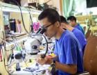 广州富刚苹果安卓手机维修培训学校