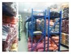 服裝回收 童裝衣服 上海布料 回收面料價格 庫存尾貨