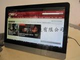 【诚信商家】供应优质平板电脑 21.5寸安卓系统一体机台式电脑
