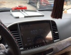 鑫辰汽车导航安装行车记录仪安装以及音响安装工程