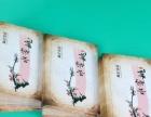 无锡嘉庆图文宣传单/彩页/画册/快印/印刷