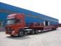 北京致全国整车零担 13716377061发货有优惠