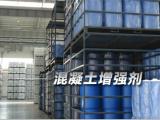 混凝土回弹提高剂供应商哪家比较好_汉中混凝土表面增强剂