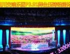 呼和浩特舞台专用LED显示屏厂家-美律达科技