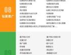 十堰淘宝培训美工培训微信推广网络建设