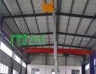 10米移动式作业平台出售高空维修作业升降机厂家直供