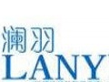 【澜羽祛斑】加盟官网/加盟费用/项目详情