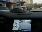 汽车桃木改装 汽车360全景记录仪 汽车电动后尾门