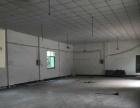 安县 界牌工业园 生产厂房办公仓库 1300平米