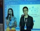 福清市永鑫龙达电子商务职业培训学校
