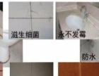 专业瓷砖美缝 瓷砖开缝 大理石|地砖等美缝施工