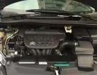 雪铁龙世嘉三厢2011款 2.0 手动 尊享型-自家用车成色很不