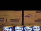 新西兰奶粉