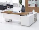长沙办公家具订制老板单人办公桌椅板式大班台长沙办公家具