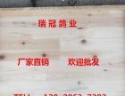 特价优惠/木质鸽具/实木食盘/鸽具用品/瑞冠鸽业
