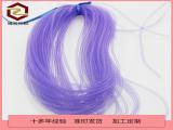 深圳市价格优惠的拷边带批发供应罗纹带