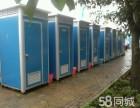 东莞东城移动卫生间租赁