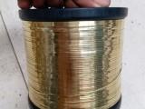黄铜扁线 大扁线 小扁线 生产加工黄铜扁线厂家