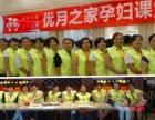 广州天河地区请一个月嫂多少钱?