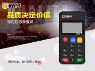 泰州POS机办理安装 个人提现app免费送 费率低