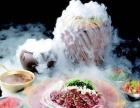 【韩式水煎肉技术培训】加盟/加盟费用/项目详情