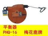 组合式扎捆机ZK-19-32A