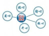 九江小神童洗衣机(各中心)~售后服务维修是多少电话?