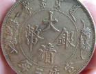 大清银币短尾龙市场价值真的能值几百万吗?