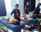 江苏盐城最好针灸培训班在哪?柏仁针灸培训学校