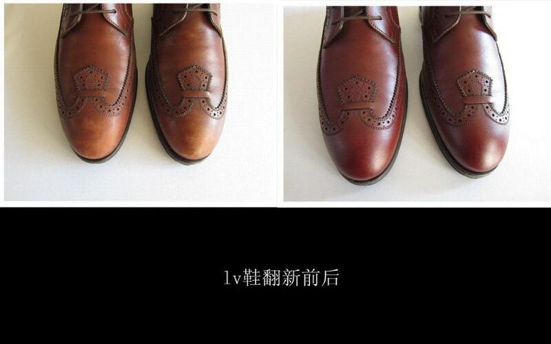 建德洗鞋修鞋洗包洗皮衣上色护理翻新