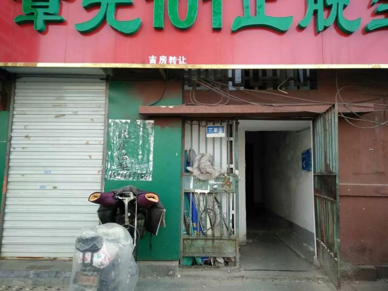 (个人)天桥区工人新村济洛路临街旺铺出租