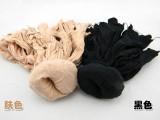 朵嘟兔 袜批发 短丝袜黑色肤色两色便宜甩厂家直销袜子成人袜