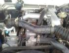 江铃宝典2009款 2.8T 手动 T四驱柴油LX-四驱皮卡动力