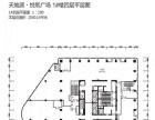 电子城+天地源悦熙广场底商+24层