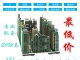 专业电子元器件配单 一站式元器件配套服务