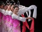 北京西城,金融街 阜成门附近哪里可以学古典舞,独舞