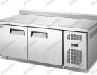 雅绅宝靠背平面两门工作台卧式冷藏保鲜柜