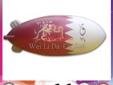 厂家直销升空飞艇飞机升空球气球空飘 开业升空广告球 可定制