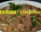特色小吃-北京卤煮火烧-老门框卤煮火烧加盟