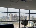 出租渭城写字楼银都国际610平带大露台 !