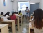惠州教师资格证培训招生中