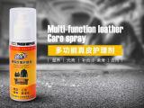 碧乐士高级皮革护理剂130ML皮具上光保养护理用品低价批发热销中