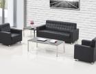 办公沙发接待沙发组合沙发休闲沙发厂家全新出售