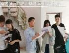 连云港新浦区专业室内设计培训班8月中旬准时开班