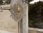 安庆混凝土切割专业从事各种高难度混凝土切割