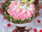广州开业花篮预定 展会用花布置 花柱 签到台花篮