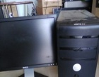 收售二手电脑